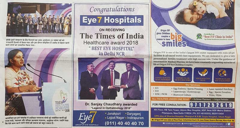 Eye7 Awarded the Best Eye Hospital in Delhi NCR by Times of India in 2018