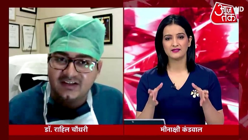 Dr Rahil Chaudhary was interviewed on AajTak about Black Fungus Crisis